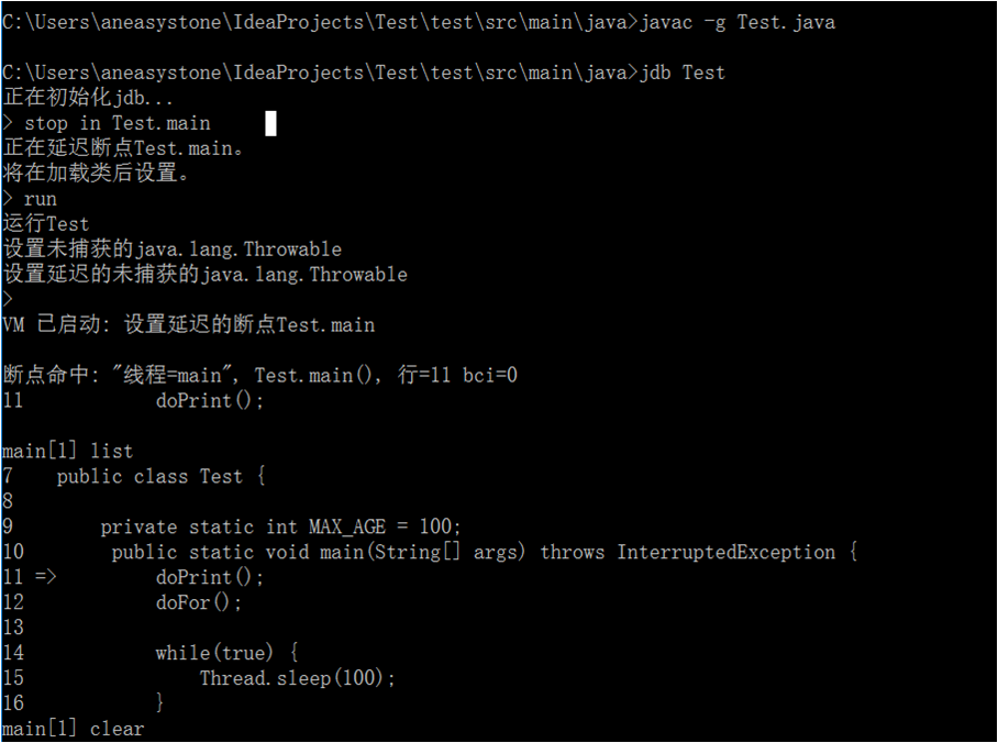 jdb-debugging.png
